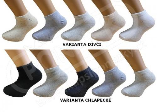 84ac16d0c89 Dětské ponožky snížené jednobarevné